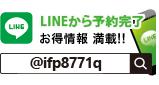 LINEから予約完了 お得情報 満載!! @ls-mayuge